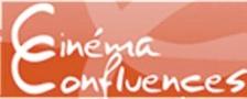 Logo du Cinéma Confluence